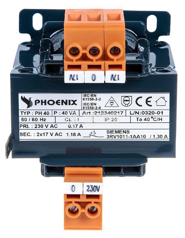 Трансформатор 230/2x17VAC, 40VA - 3