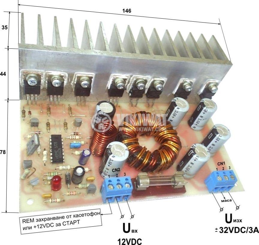Converter DC/DC - input 12VDC - output ±32VDC/3A