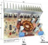 Конвертор DC/DC вход 12VDC - изход ±32VDC/3A