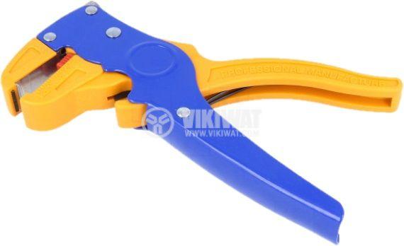 Клещи за оголване и зачистване на кабели, 0.5-5.5mm2 - 2