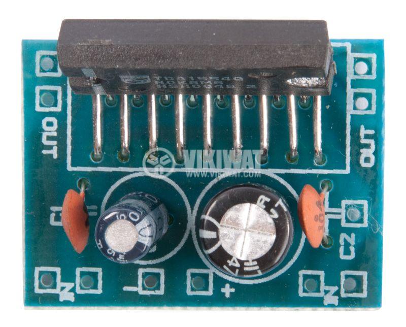 Нискочестотен усилвател, 2 х 20 W, KIT-В543 - 1