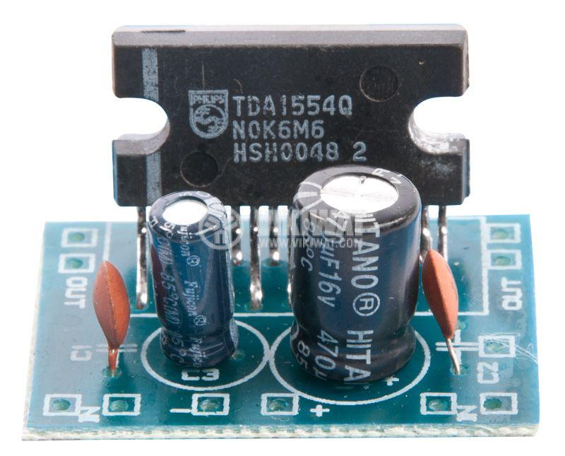 Нискочестотен усилвател, 2 х 20 W, KIT-В543 - 2