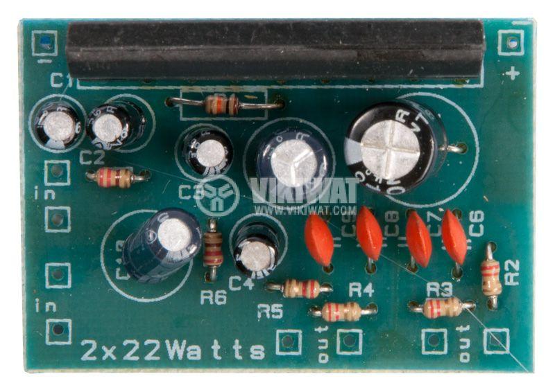 Нискочестотен усилвател, 2 х 22 W, КИТ-В555 - 1