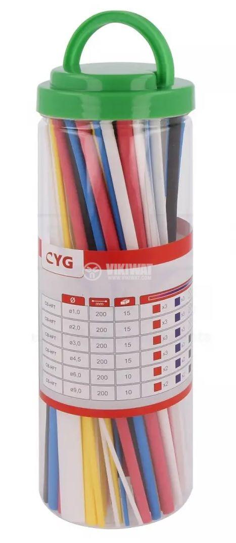 Кутия с термосвиваем шлаух CYG CB-HFT-SET1 - 1