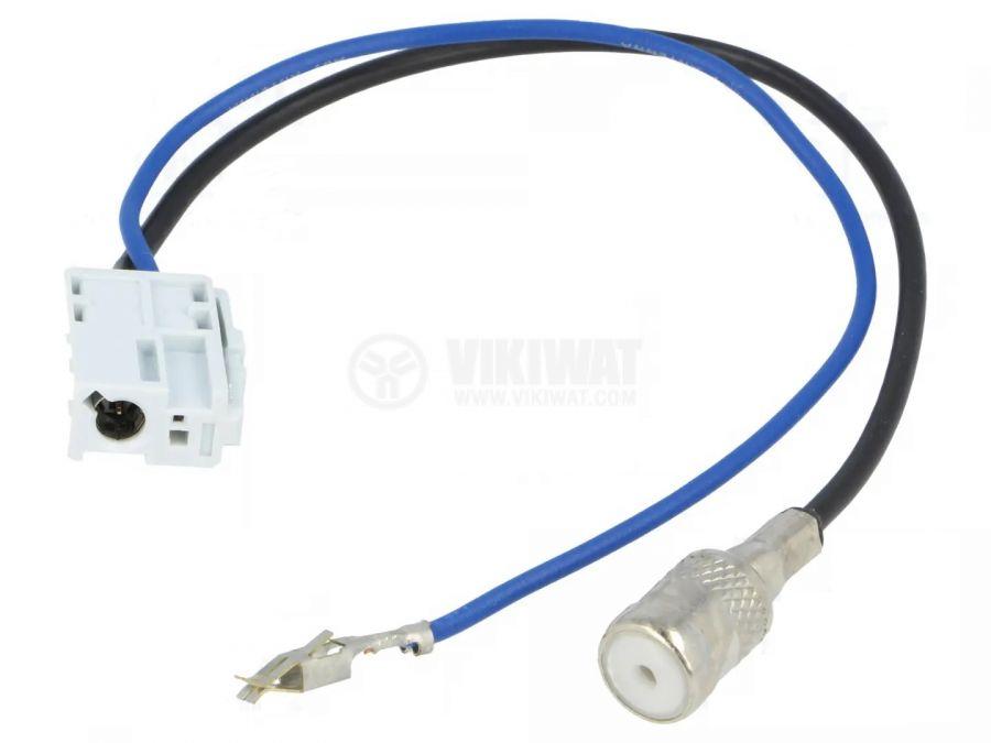 Преход автомобилна антена 0.25m ISO AA-HONDA.02-ISO/F