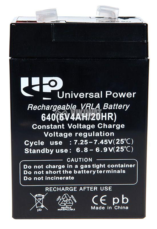 Тягов акумулатор GB6-4 - 1