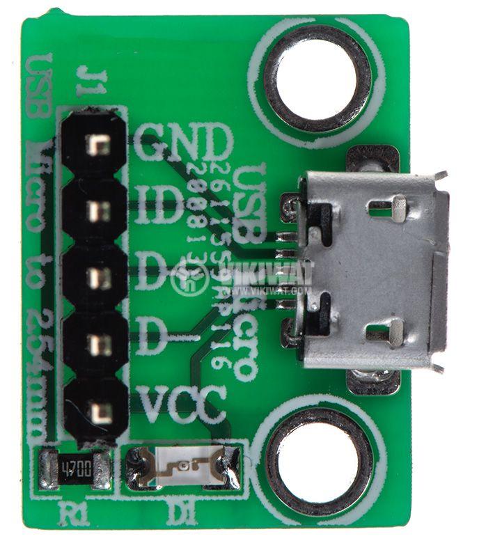Универсален преходник от micro USB към рейка 5pin 2.54mm  - 2