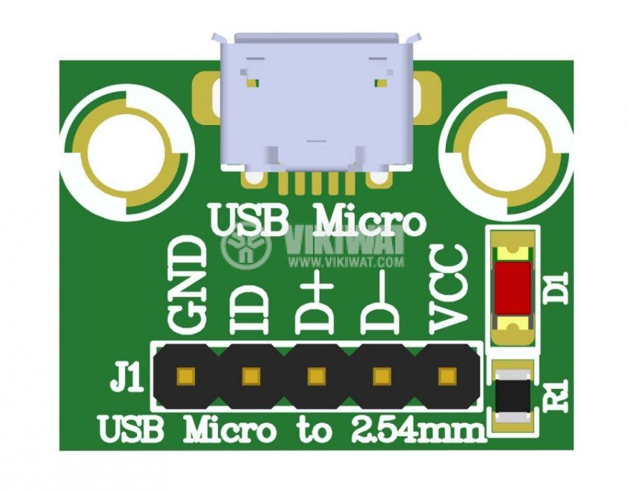 Универсален преходник от micro USB към рейка 5pin 2.54mm  - 5