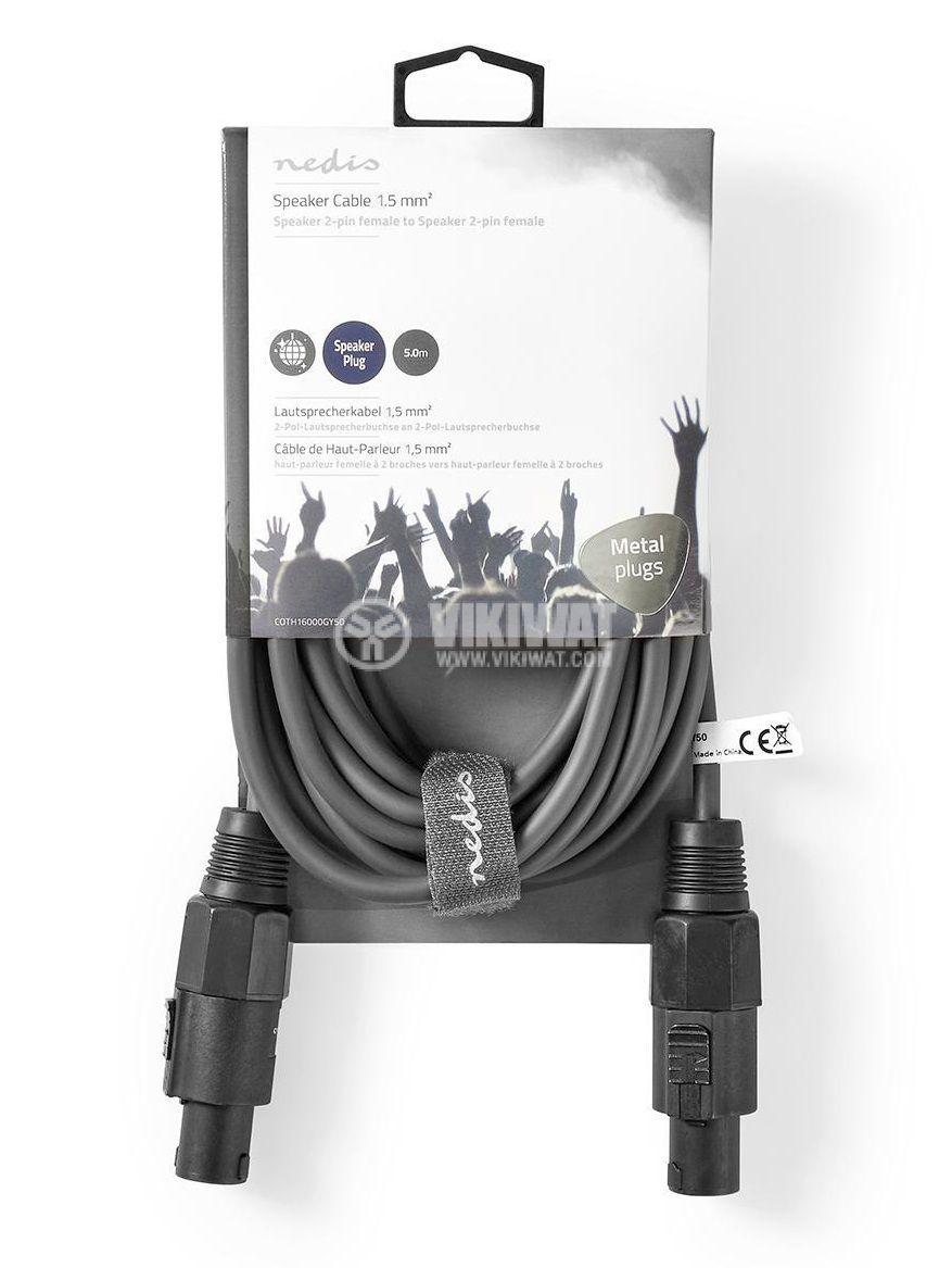 Аудио кабел - 3