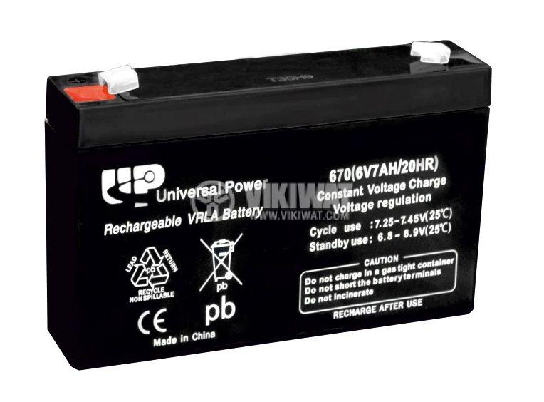 Тягов акумулатор GB6-7 6VDC 7Ah презареждаем  капсулован