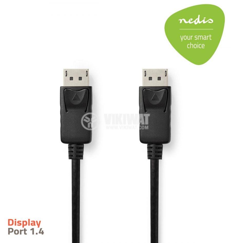 Кабел Displayport 1.4 мъжки - мъжки, 8K, NEDIS CCGP37014BK20  - 1