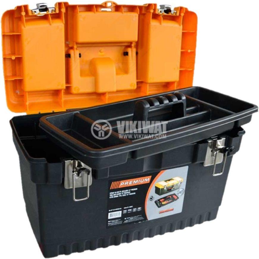 Куфар за инструменти Premium 19'' с тавичка и органайзер 486x320x267mm