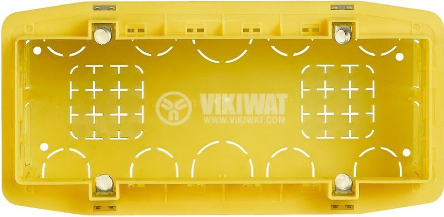 Конзола за зидария 6/7 модула 50mm BTICINO 506L