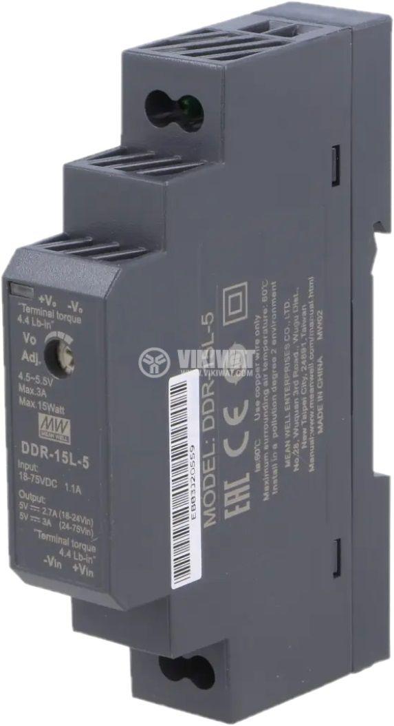 Импулсно захранване MEAN WELL DDR-15L-5 - 1