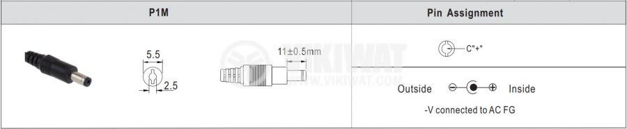 Адаптер 2.5x5.5mm - 3
