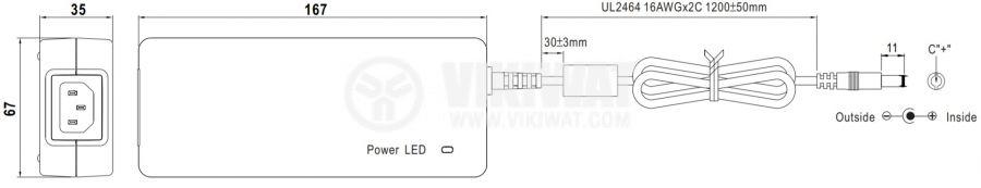 Адаптер 20VDC, 6A, 120W, 85~264VAC, 120~370VDC, импулсен - 2