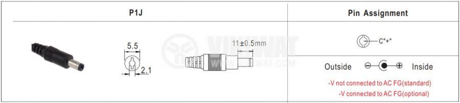 Адаптер 5.5x2.1mm - 3