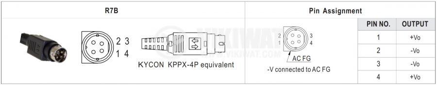 Адаптер Power DIN 4 pin R7B - 3