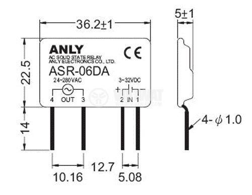 Солид стейт реле полупроводниково, 24~280VAC, товароносимост 2A/280VAC - 2
