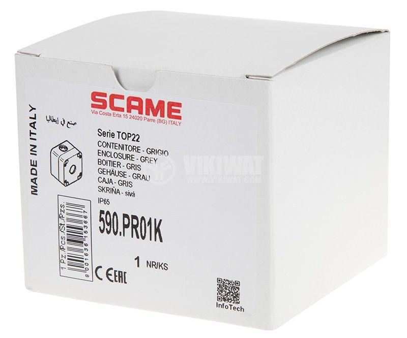 Кутия 590.PR01K - 5