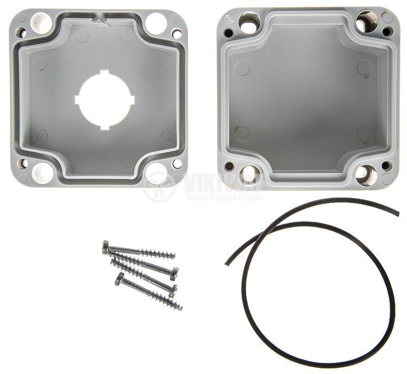 Box 75x75x54mm grey - 4