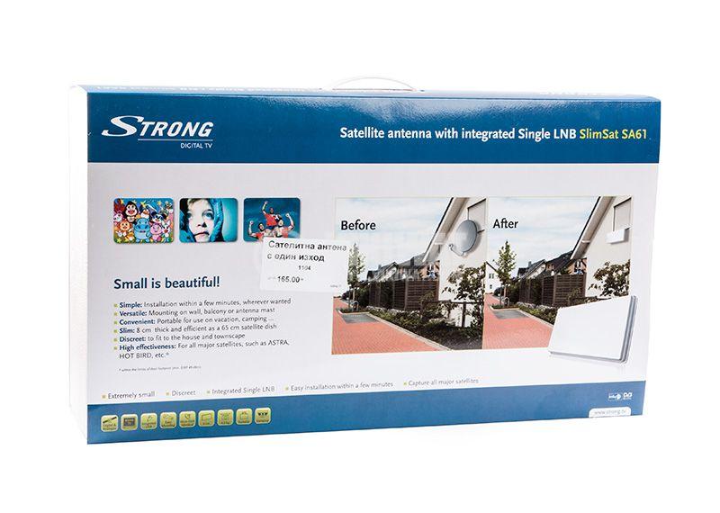 Satellite antenna with integrated single LNB, SlimSat SA61 - 6