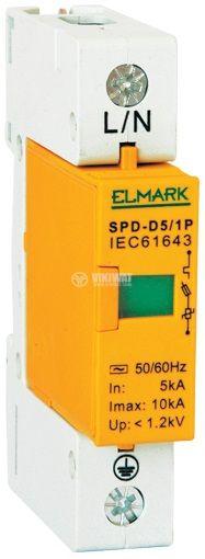 Катоден отводител SPD-D5 64101, 1P, 275VAC, 5A, 1.2kV, 5kA, 10kA, DIN шина