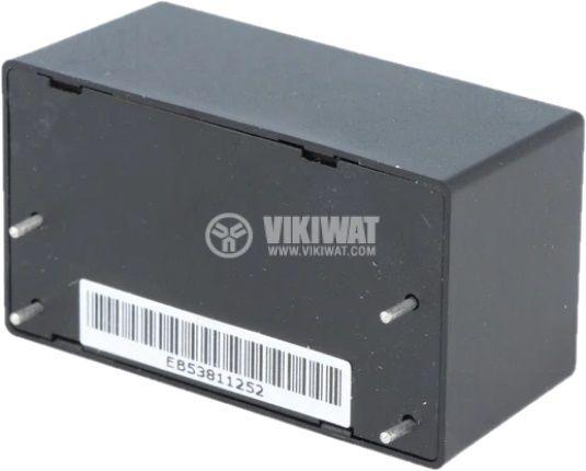 Импулсно захранване 3.3V 1.25A 4.125W - 2