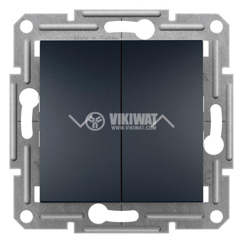 Електрически ключ бутон за ролетни щори, 10A, антрацит, EPH1300171