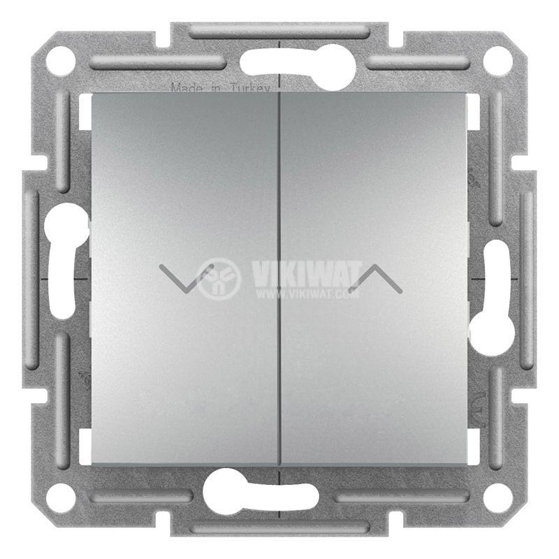 Електрически ключ бутон за ролетни щори, 10A, алуминий, EPH1300561