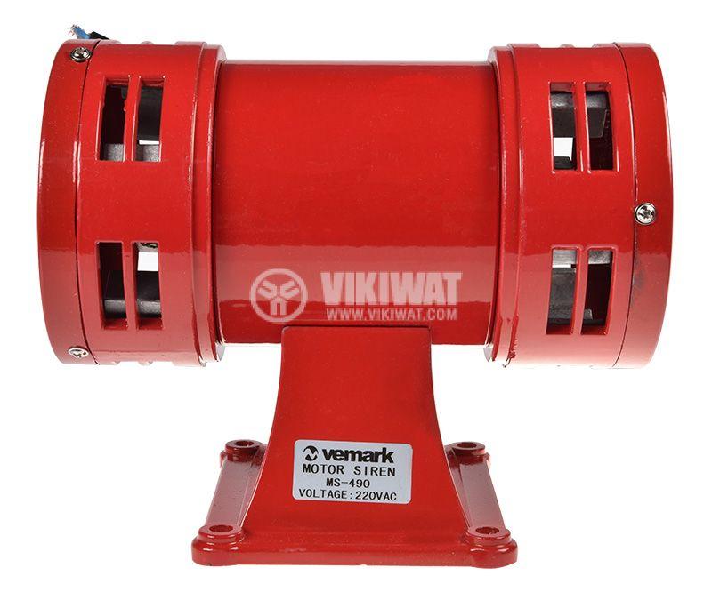 Motor siren, MS490, double, 140dB - 4