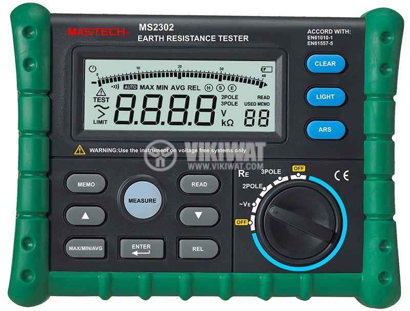 MS2302 Digital Earth resistance tester, 0.01 Ohm - 4000 Ohm - 1