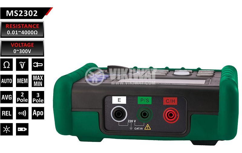 MS2302 Digital Earth resistance tester, 0.01 Ohm - 4000 Ohm - 4