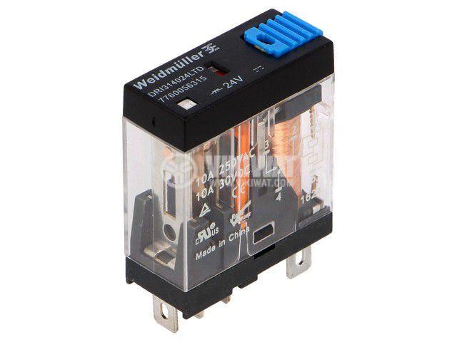 Реле електромагнитно 7760056315, бобина 24VDC, 10A, 250VAC, SPDT