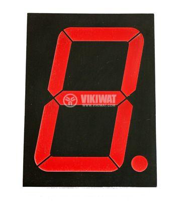 LED indicator 7 segments LSD4016 RED/Anode 91x122x14mm