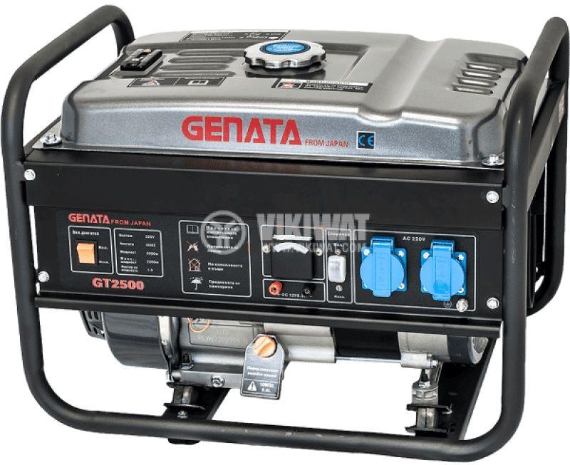 Gasoline generator, four-stroke, 230VAC, 2000W
