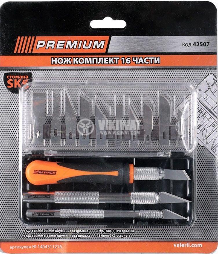 Прецизни резци PREMIUM, комплект 16 части  - 2