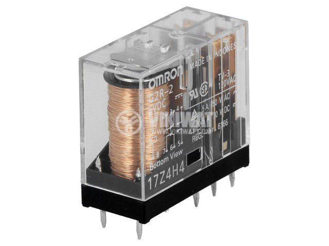 Реле електромагнитно G2R-2 6VDC, бобина 6VDC, 5A, 250VAC, DPDT