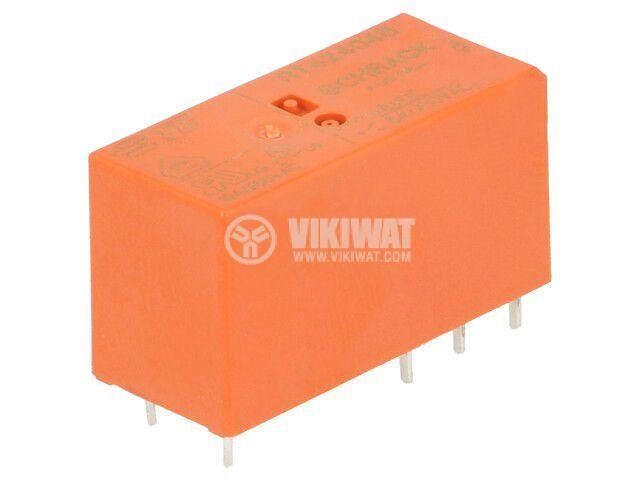 Реле електромагнитно 7-1393243-0, бобина 48VDC, 8A, 250VAC, DPDT