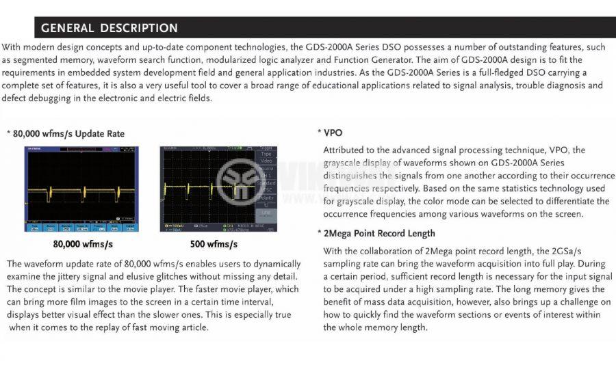 Цифров осцилоскоп GDS-2202A, 200 MHz, 2 GSa/s реално време, 2 канален - 4