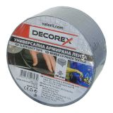 Adhesive tape, universal, reinforced, grey, 48mm x 50m