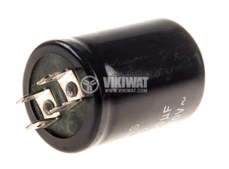 Кондензатор, пусков, 80-100uF, 280VAC, Ф35x59mm, 4 пера (9x6mm) - 4