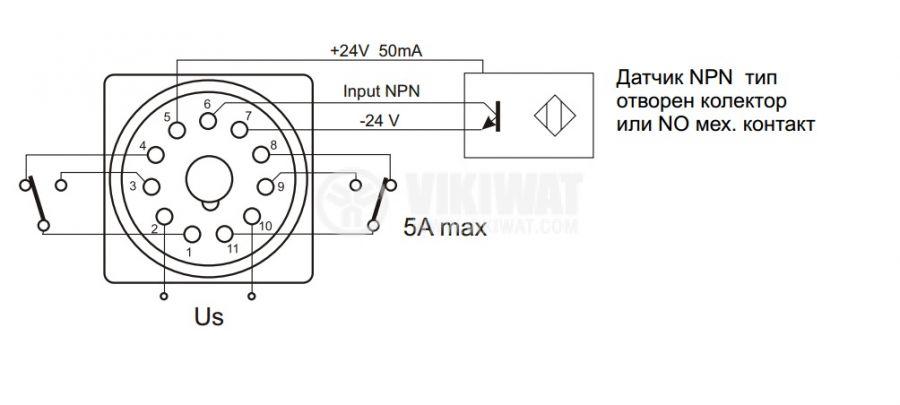 Програмируем брояч на импулси, STS 202-04A, 220 VAC, 4 разряда, 2NO+2NC, 5A, 250VAC  - 2