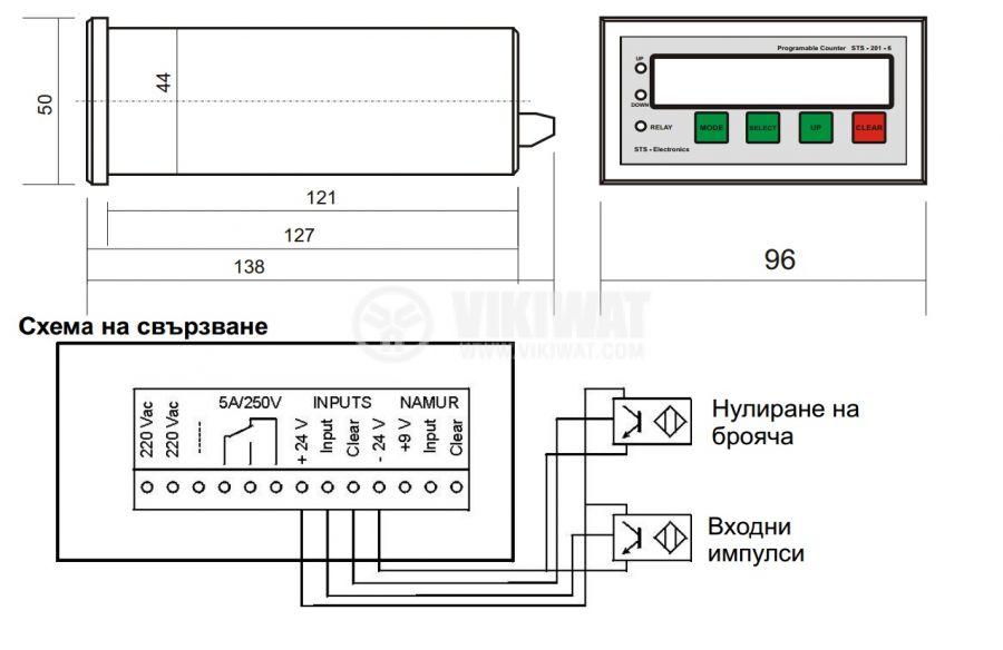 Programmable Impulse Counter, STS 201-06, 220 VAC, 6 digits, NO + NC, 5A, 250VAC - 2