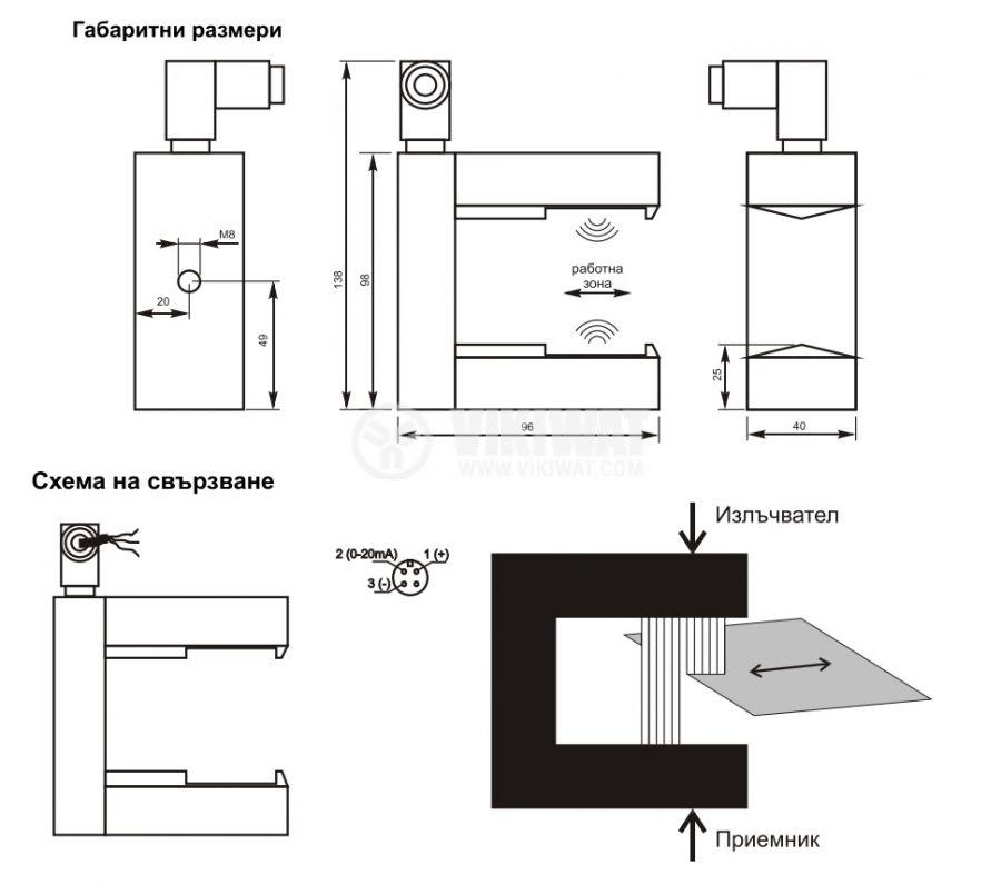 nissan murano fuse box diagram camera  nissan  auto fuse box diagram