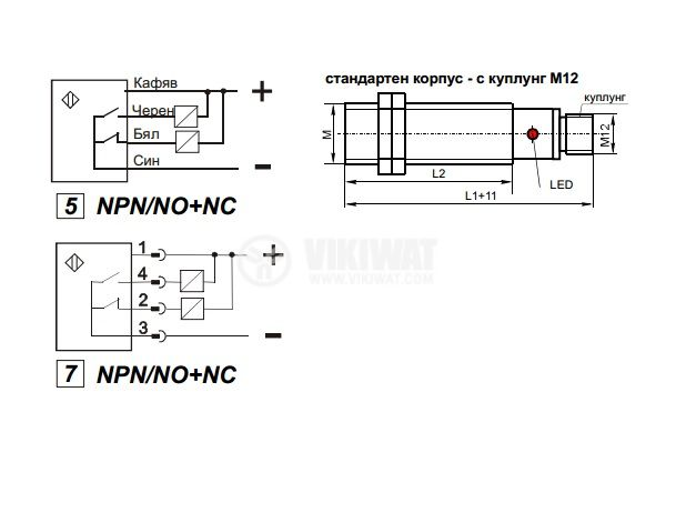Proximity Switch ID12N3E1CL, M12x55 mm, NPN NO + NC 10-30VDC range 2mm - 2