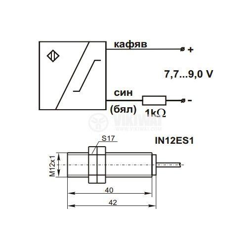 индуктивен датчик - 2