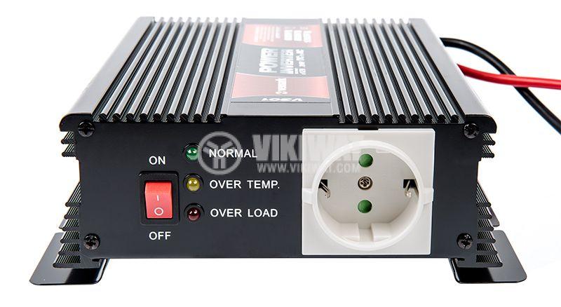 Инвертор 600W - 3