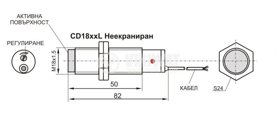 Капацитивен датчик, CD18P21L, 10-30 VDC, PNP, NO, М18x80mm, 8mm, неекраниран - 2