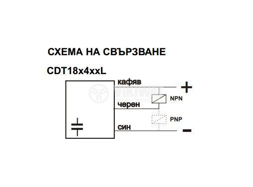 Капацитивен датчик, самообучаващ се, M18x75mm, 10-30 VDC, 10mm, NPN (PNP), NO (NC), екраниран - 3